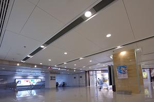 HongKong Defu Plaza