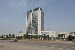 State Grid Corporation of China Liaocheng Branch